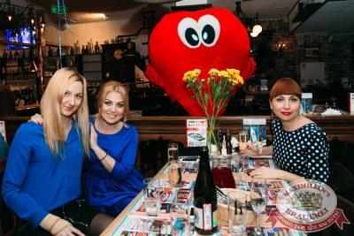 День именинника, 30 апреля 2016 - Ресторан «Максимилианс» Тюмень - 09