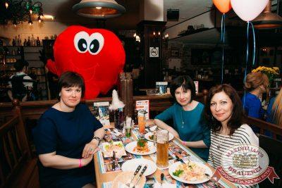 День именинника, 30 апреля 2016 - Ресторан «Максимилианс» Тюмень - 10
