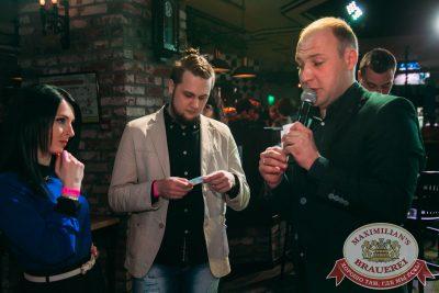 День именинника, 30 апреля 2016 - Ресторан «Максимилианс» Тюмень - 19