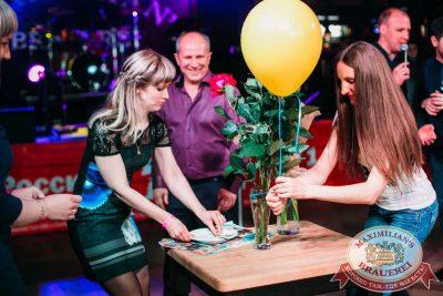 День именинника, 30 апреля 2016 - Ресторан «Максимилианс» Тюмень - 21