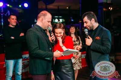 День именинника, 30 апреля 2016 - Ресторан «Максимилианс» Тюмень - 25