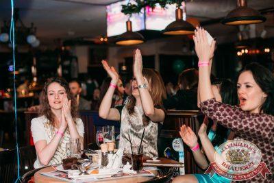День именинника, 30 апреля 2016 - Ресторан «Максимилианс» Тюмень - 26