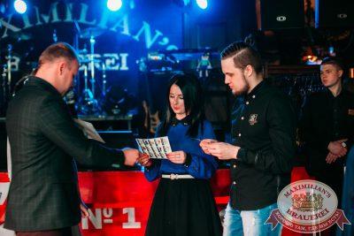 День именинника, 30 апреля 2016 - Ресторан «Максимилианс» Тюмень - 27