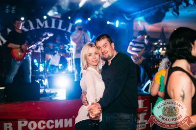 День именинника, 30 апреля 2016 - Ресторан «Максимилианс» Тюмень - 32