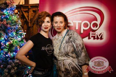 Чиж & CO, 26 ноября 2015 - Ресторан «Максимилианс» Тюмень - 04