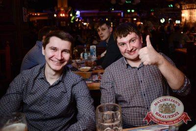 «Чиж & Co», 26 февраля 2015 - Ресторан «Максимилианс» Тюмень - 08