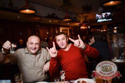 «Чиж & Co», 26 февраля 2015 - Ресторан «Максимилианс» Тюмень - 27