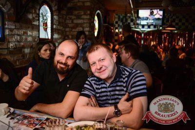 «Чиж & Co», 26 февраля 2015 - Ресторан «Максимилианс» Тюмень - 30