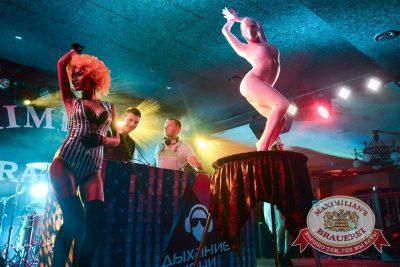 «Дыхание ночи»: Circus Show, 10 июля 2015 - Ресторан «Максимилианс» Тюмень - 01