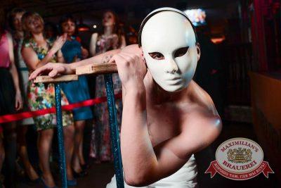«Дыхание ночи»: Circus Show, 10 июля 2015 - Ресторан «Максимилианс» Тюмень - 02