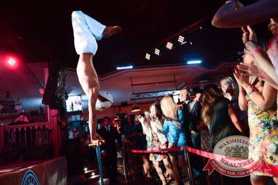 «Дыхание ночи»: Circus Show, 10 июля 2015 - Ресторан «Максимилианс» Тюмень - 10