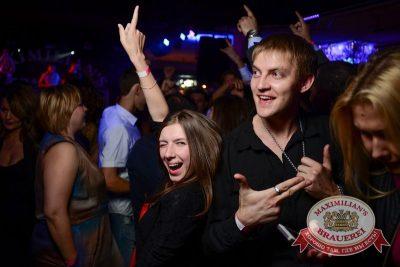 «Дыхание ночи»: Circus Show, 10 июля 2015 - Ресторан «Максимилианс» Тюмень - 12