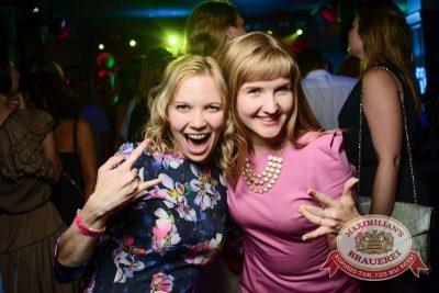 «Дыхание ночи»: Circus Show, 10 июля 2015 - Ресторан «Максимилианс» Тюмень - 15