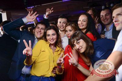 «Дыхание ночи»: Circus Show, 10 июля 2015 - Ресторан «Максимилианс» Тюмень - 16