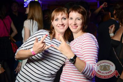 «Дыхание ночи»: Circus Show, 10 июля 2015 - Ресторан «Максимилианс» Тюмень - 17