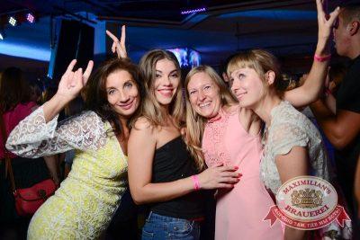 «Дыхание ночи»: Circus Show, 10 июля 2015 - Ресторан «Максимилианс» Тюмень - 18