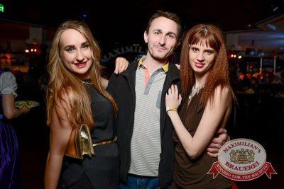 Dan Balan, 29 апреля 2015 - Ресторан «Максимилианс» Тюмень - 07