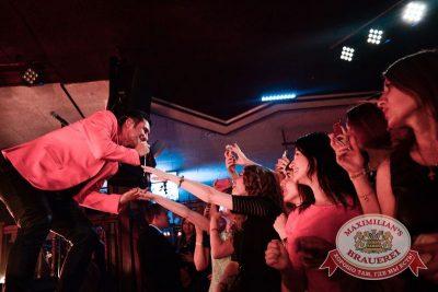 Dan Balan, 29 апреля 2015 - Ресторан «Максимилианс» Тюмень - 18