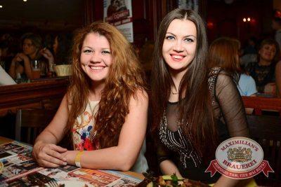 Dan Balan, 29 апреля 2015 - Ресторан «Максимилианс» Тюмень - 29