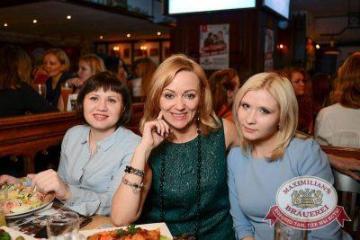 Dan Balan, 29 апреля 2015 - Ресторан «Максимилианс» Тюмень - 30