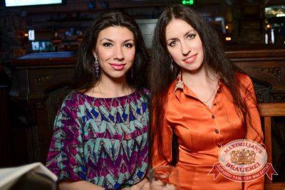 Dan Balan, 29 апреля 2015 - Ресторан «Максимилианс» Тюмень - 31