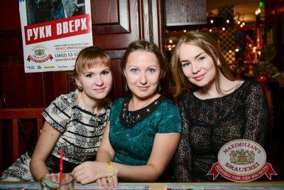 Dan Balan, 29 апреля 2015 - Ресторан «Максимилианс» Тюмень - 32