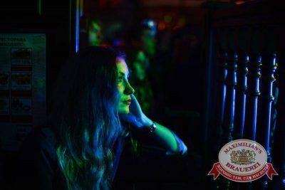 Дельфин, 11 марта 2015 - Ресторан «Максимилианс» Тюмень - 20