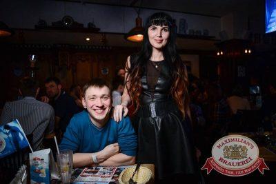 Дельфин, 11 марта 2015 - Ресторан «Максимилианс» Тюмень - 29