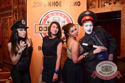 День ГИБДД, 3 июля 2015 - Ресторан «Максимилианс» Тюмень - 05