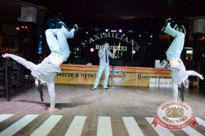 День ГИБДД, 3 июля 2015 - Ресторан «Максимилианс» Тюмень - 10