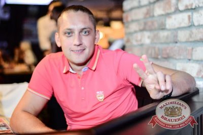 День ГИБДД, 3 июля 2015 - Ресторан «Максимилианс» Тюмень - 14
