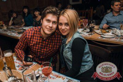 День именинника, 12 декабря 2015 - Ресторан «Максимилианс» Тюмень - 31