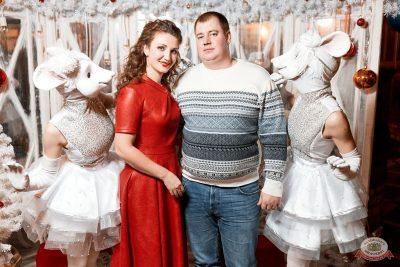 День именинника, 14 декабря 2019 - Ресторан «Максимилианс» Тюмень - 17