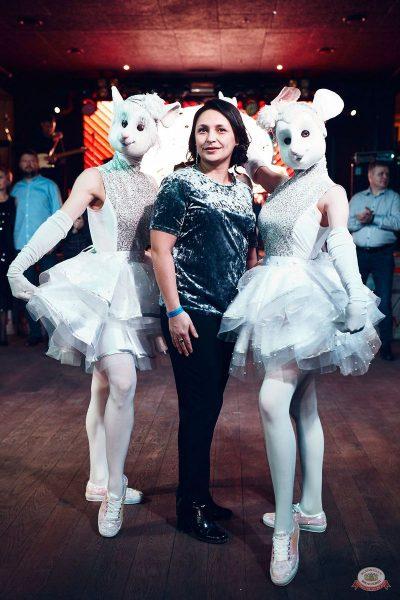 День именинника, 14 декабря 2019 - Ресторан «Максимилианс» Тюмень - 29