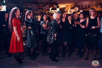 День именинника, 14 декабря 2019 - Ресторан «Максимилианс» Тюмень - 31