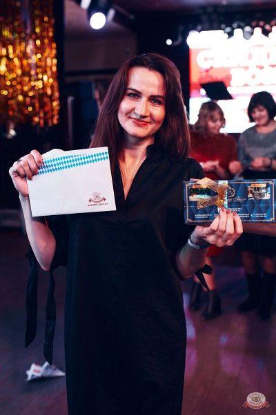 День именинника, 14 декабря 2019 - Ресторан «Максимилианс» Тюмень - 40