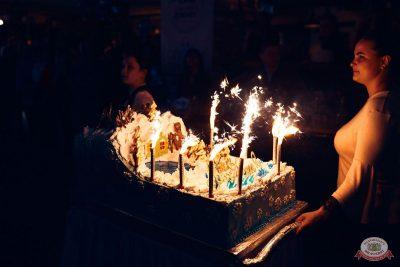 День именинника, 14 декабря 2019 - Ресторан «Максимилианс» Тюмень - 41