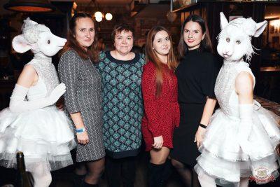 День именинника, 14 декабря 2019 - Ресторан «Максимилианс» Тюмень - 44