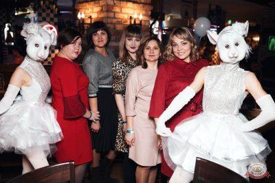 День именинника, 14 декабря 2019 - Ресторан «Максимилианс» Тюмень - 46