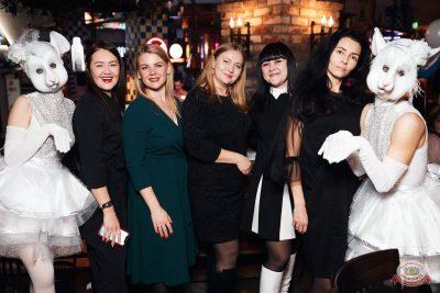 День именинника, 14 декабря 2019 - Ресторан «Максимилианс» Тюмень - 47