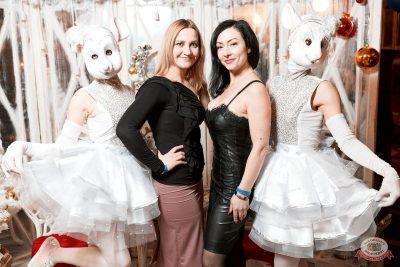 День именинника, 14 декабря 2019 - Ресторан «Максимилианс» Тюмень - 5