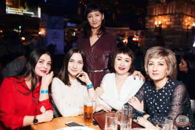 День именинника, 14 декабря 2019 - Ресторан «Максимилианс» Тюмень - 50