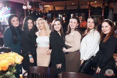 День именинника, 14 декабря 2019 - Ресторан «Максимилианс» Тюмень - 51