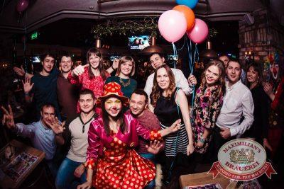 День именинника, 14 ноября 2015 - Ресторан «Максимилианс» Тюмень - 04