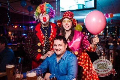 День именинника, 14 ноября 2015 - Ресторан «Максимилианс» Тюмень - 05