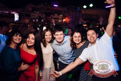 День именинника, 14 ноября 2015 - Ресторан «Максимилианс» Тюмень - 27