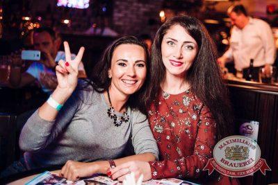День именинника, 14 ноября 2015 - Ресторан «Максимилианс» Тюмень - 29