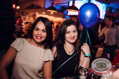День именинника, 14 ноября 2015 - Ресторан «Максимилианс» Тюмень - 31