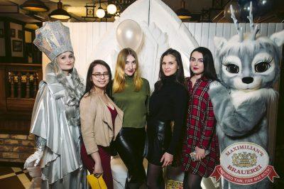 День именинника, 16 февраля 2018 - Ресторан «Максимилианс» Тюмень - 12