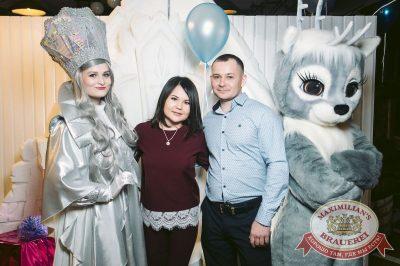 День именинника, 16 февраля 2018 - Ресторан «Максимилианс» Тюмень - 16